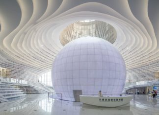 trekbible, travel, libraries, international libraries, China, visit China, Tianjin Binhai Library, visit Tianjin, things to do, travel inspiration