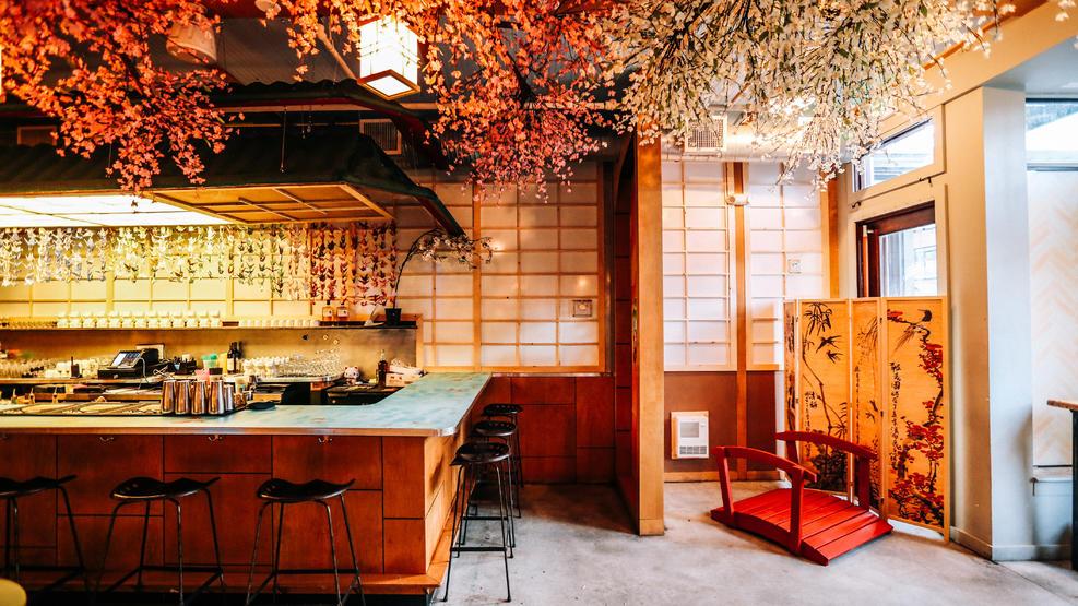 Cherry Blossom Bar