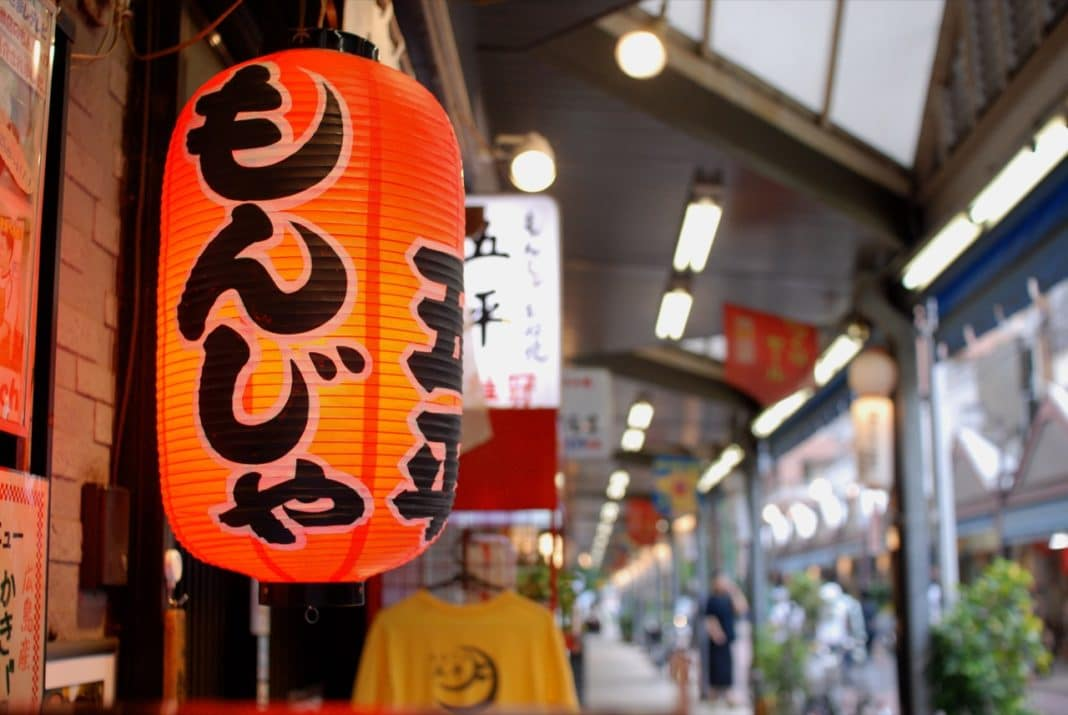 coolest places to visit in Tokyo - Tsukishima Monja Street
