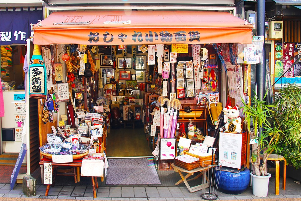 coolest places to visit in Tokyo - Yanaka