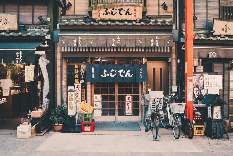 best hostels in tokyo