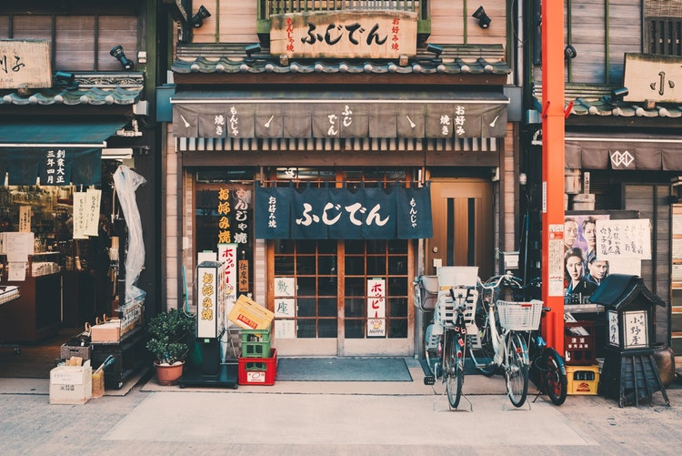 coolest places to visit in Tokyo